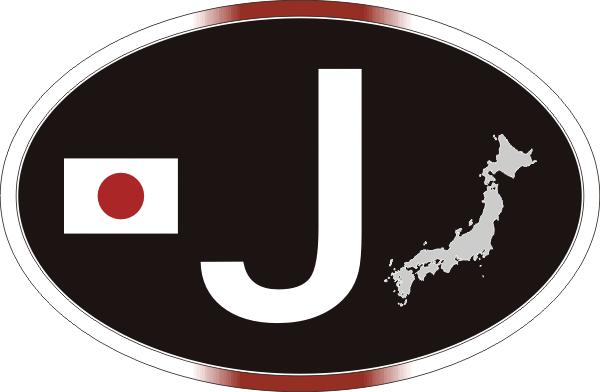 Länderkennzeichen Japan